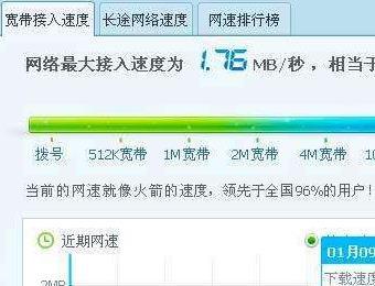 用手机网络测速怎么检测宽带