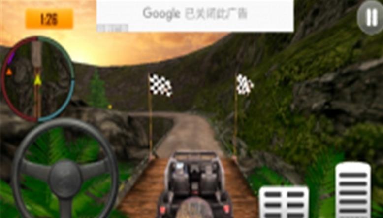 吉普车冒险手游安卓版下载