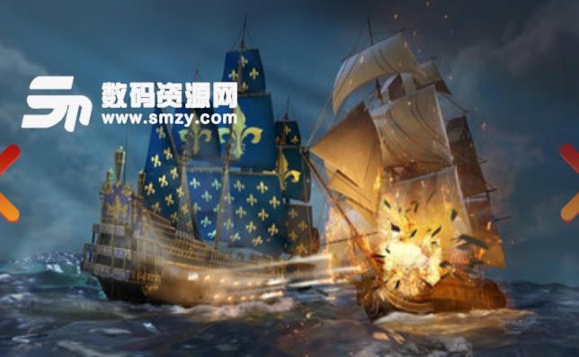 航海王皇家海军免费手游