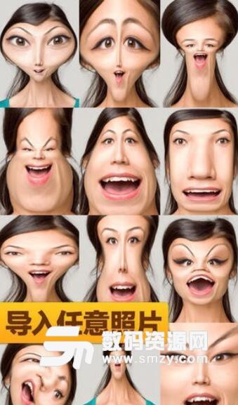 爆笑哈哈镜ios免费版