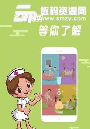 十色体验社app安卓版图片