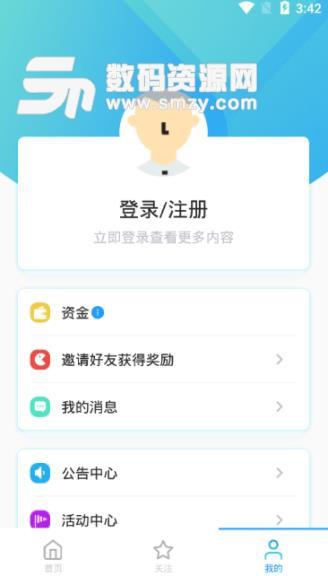 coindaily每日币读app(区块链社区) v1.1 手机版
