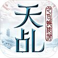 天乩之白蛇传说手游电脑版辅助(安卓模拟器挂机脚本) v1.9.6 免费版
