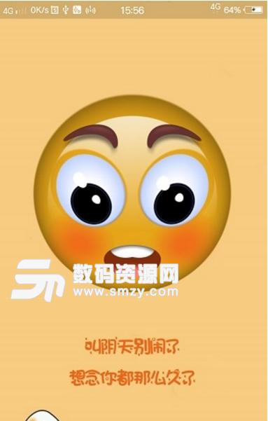 萤火虫主题app最新