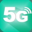 5G電話官方版