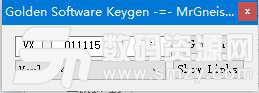 golden software keygen免费版
