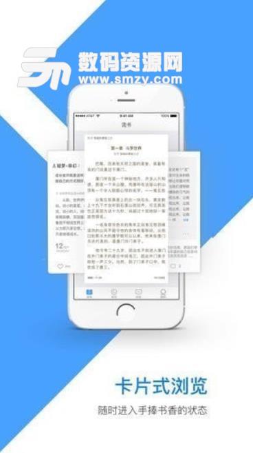 流书ios手机版下载