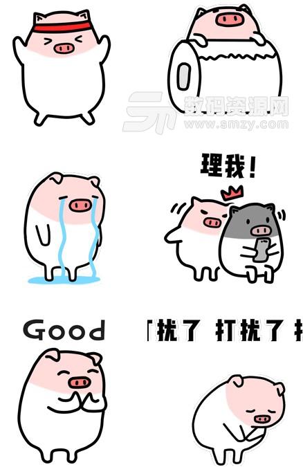 huhu微信表情包下载(可爱的小猪表情) v1.0 最新版