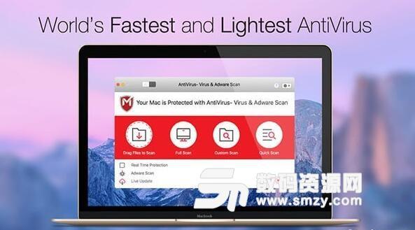 Max Secure AntiVirus Mac版