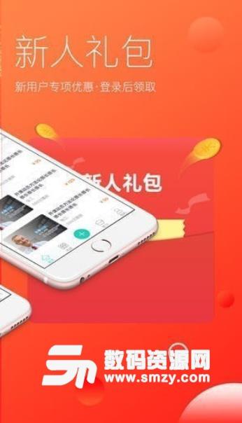 师生简说app苹果版