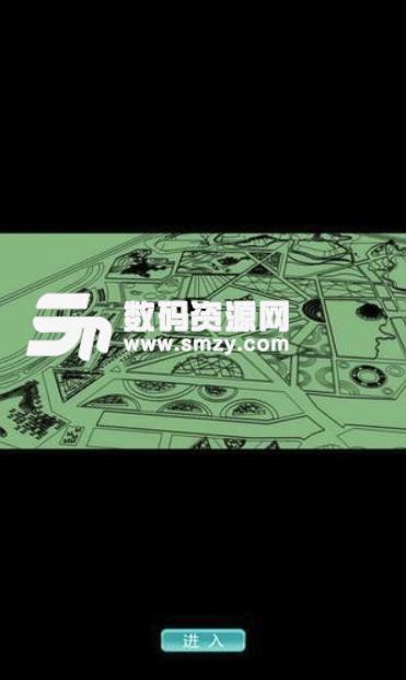 中国禁毒展览馆手机版