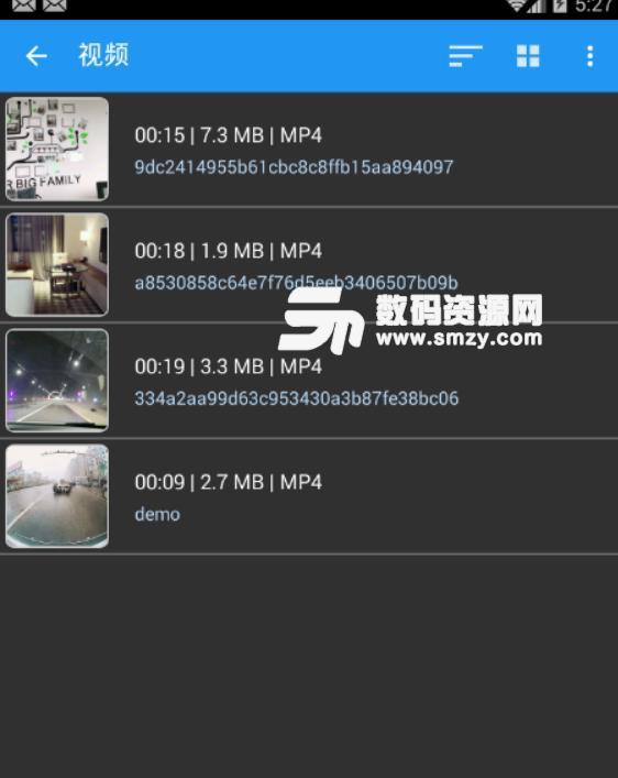 爱剪辑短视频最新版(手机短视频编辑软件) v2.6.0.7 安卓版