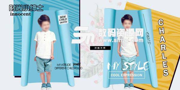 儿童相册模板 时尚小绅士 07