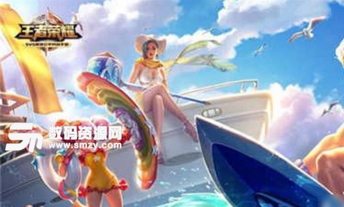 王者荣耀游戏宝安卓手机版