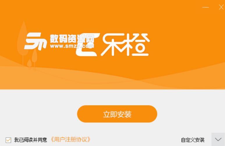 大华乐橙中文安装版下载