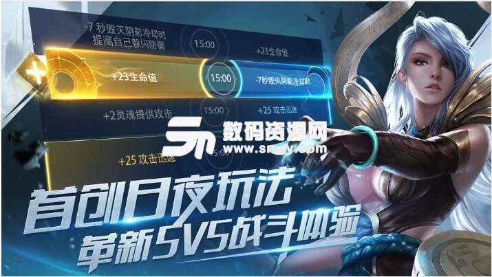 騰訊激戰狂潮安卓版