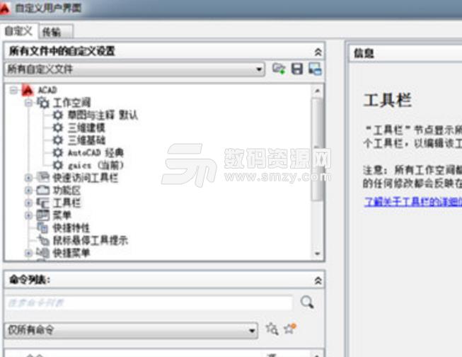 网蜂CAD工具箱X64位PC版(测算公式和测算插cad就关闭激活图片