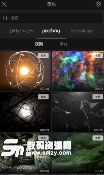 Enlight Videoleap注册版截图
