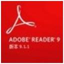 Adobe Reader9.0简体中文版