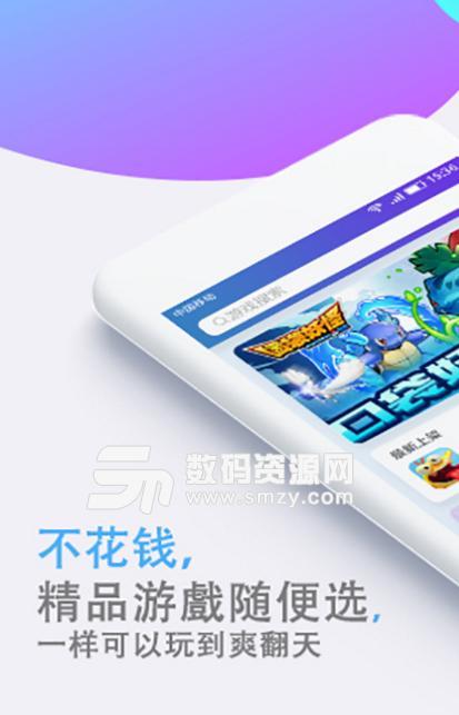 熊猫玩玩app