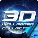 3D壁纸集ios版