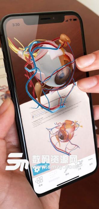 2019人体解剖学图谱app