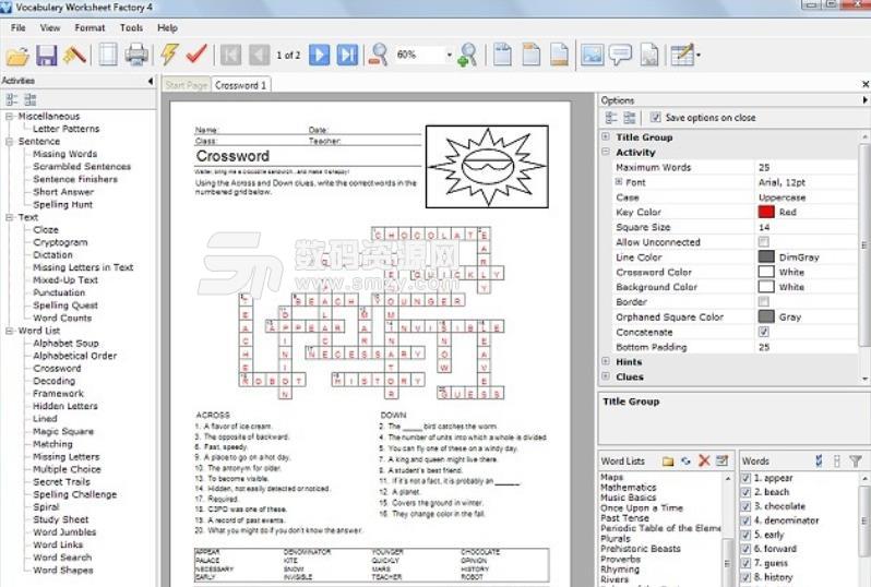 Vocabulary Worksheet Factory免费版下载