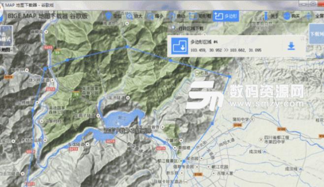 bigemap地图下载器谷歌版(地理信息系统) v26.0.0.0 中文版