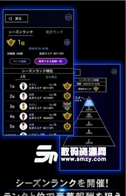 路由理大师安卓版_青鬼online联机版安卓版最新手机版