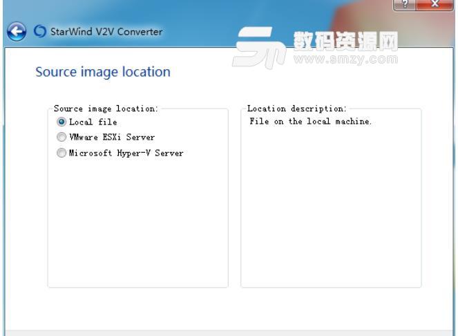 StarWind V2V Converter免费版