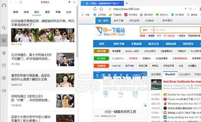 QQ浏览器去优化版