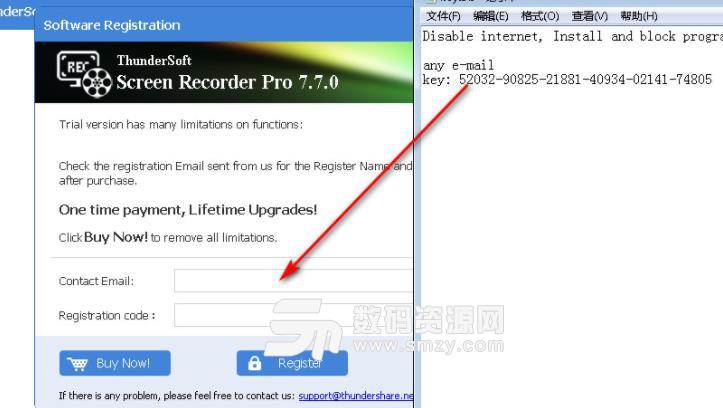 ThunderSoft Screen Recorder破解版