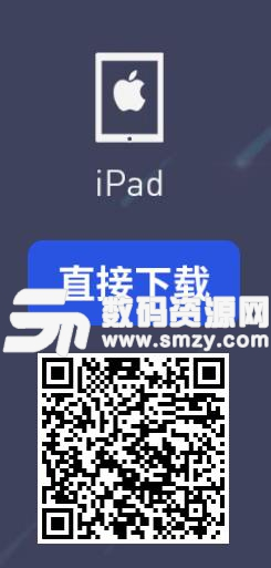 麻花影视苹果ipad版