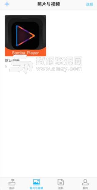 黑匣子player苹果版下载