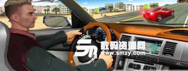 跑车高速赛手游安卓版银河至尊娱乐登录