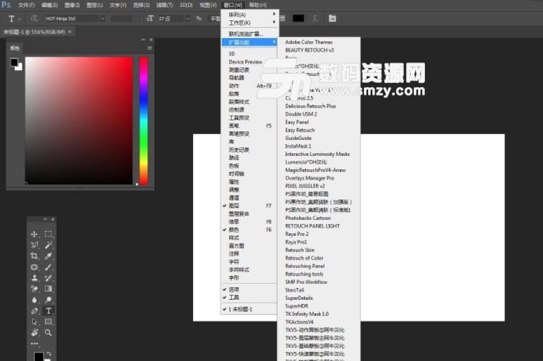 Adobe Photoshop CC2017影楼版破解