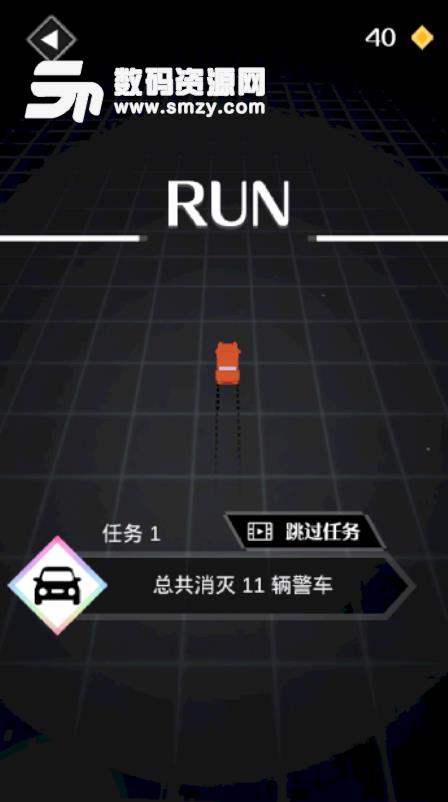 Car Chase手游安卓版