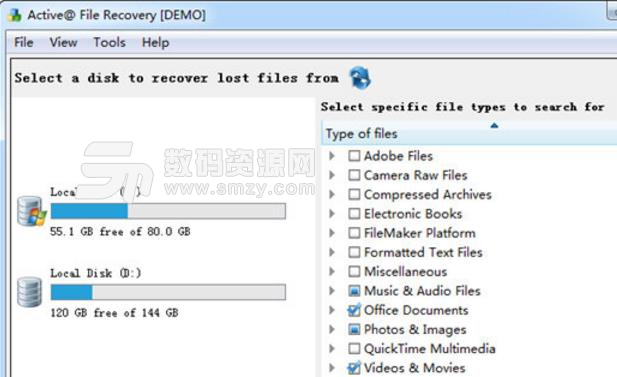 Active File Recovery最新免费版
