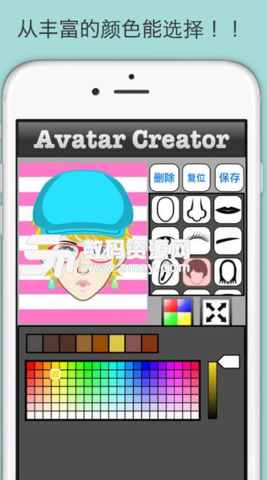 肖像画作成应用软件苹果版