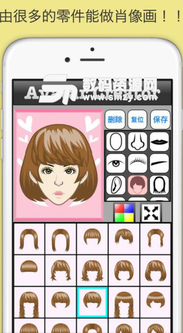 肖像画作成应用软件ios版