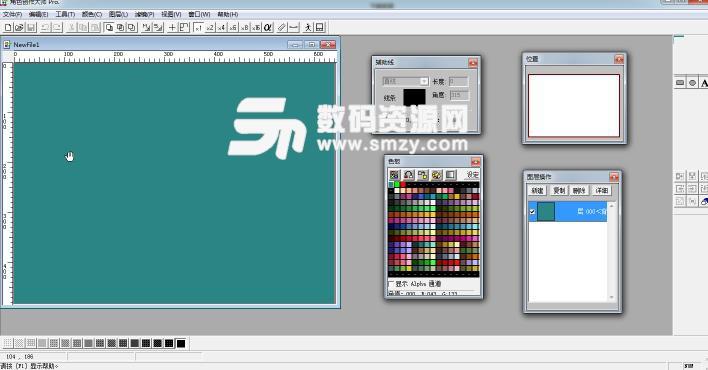 游戏角色创作大师中文版