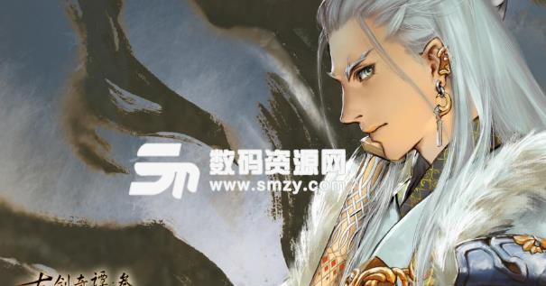 古剑奇谭3灵石搭配介绍