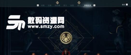 刺客信条奥德赛第一把袖箭之传承DLC猎人维序者位置一览图片