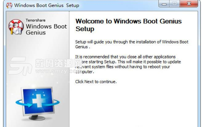 Windows Boot Genius最新版