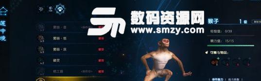 古剑奇谭3阳平猴子王打法技巧截图