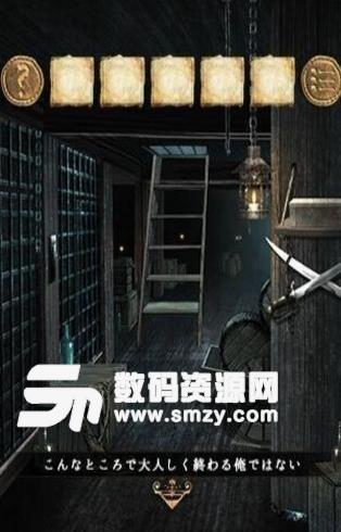 从海盗船逃离手游香港六合彩直播版安卓