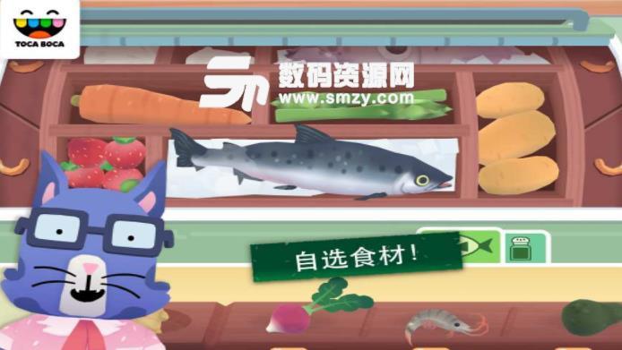托卡小廚房壽司手游圖片