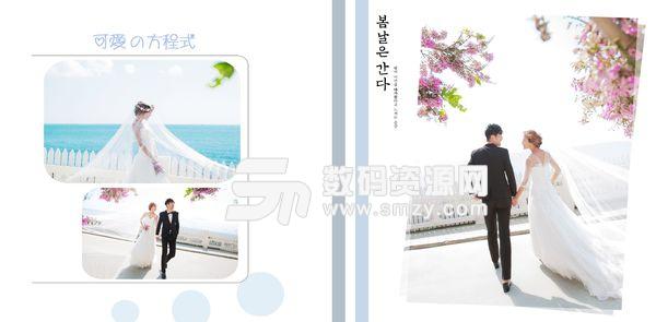 婚纱照相册模板 可爱の方程式 01