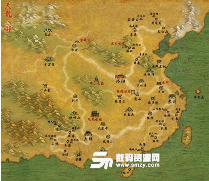 93魔兽地图(金庸小说改编地图) 最新版
