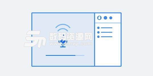 腾讯课堂mac官方版